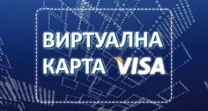 virtual-card-visa-ccb