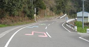music-road