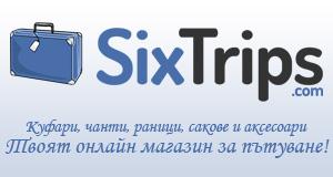 nov-online-magazin-za-patuvane